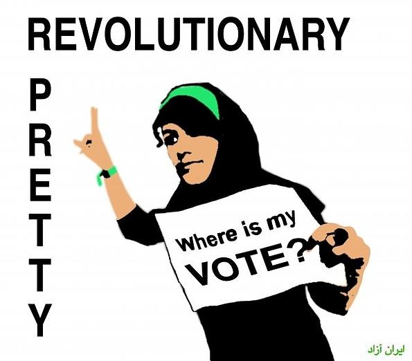 Pretty Revolution
