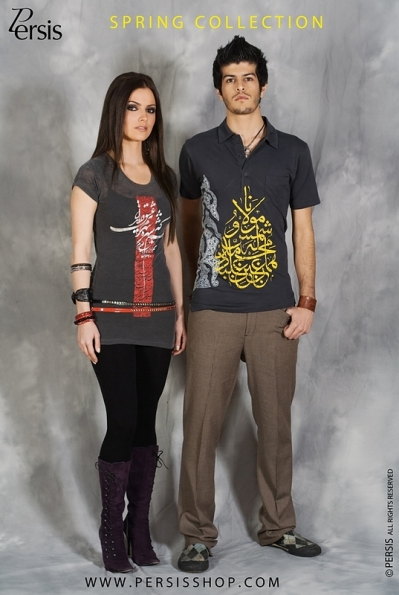 SPRING 2008 COLLECTION