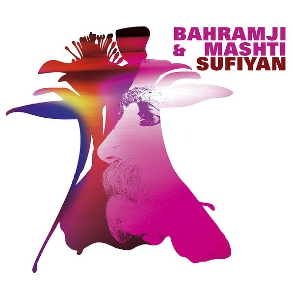 CD bahram sufiyankl