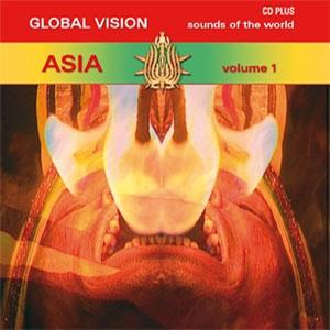 "Compilation ""Global VisionGV Asia Vol 1"