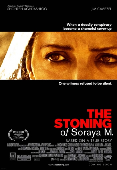 THE STONING OF SORAYA M - official poster art