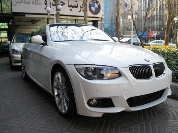 1,750,000,000 Rials Price Tag