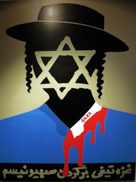 """Gaza, a Sharp Blade on Zionism's Neck"""