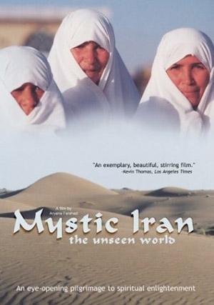 Mystic Iran