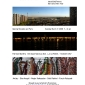 Souvenirs From Iran: A Photography Exhibition
